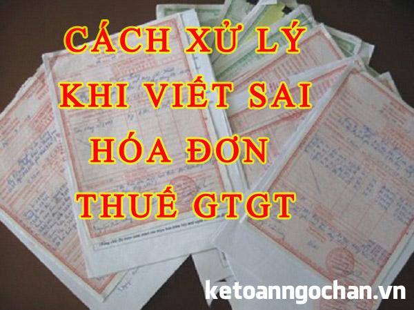 hoa-don-thue-gtgt_1